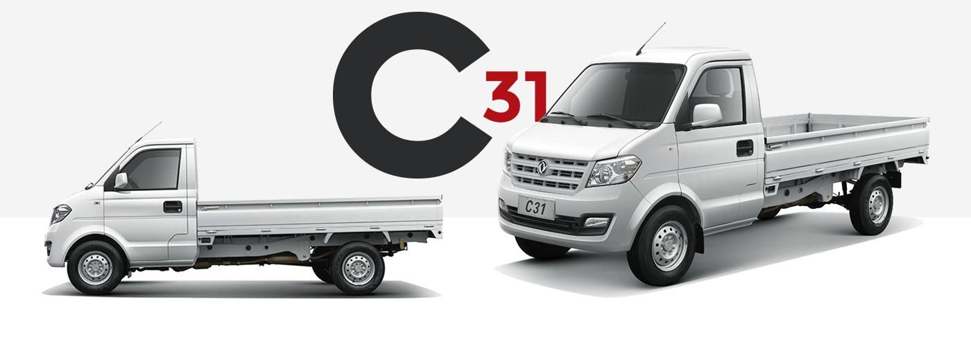 Cabina Simple C31