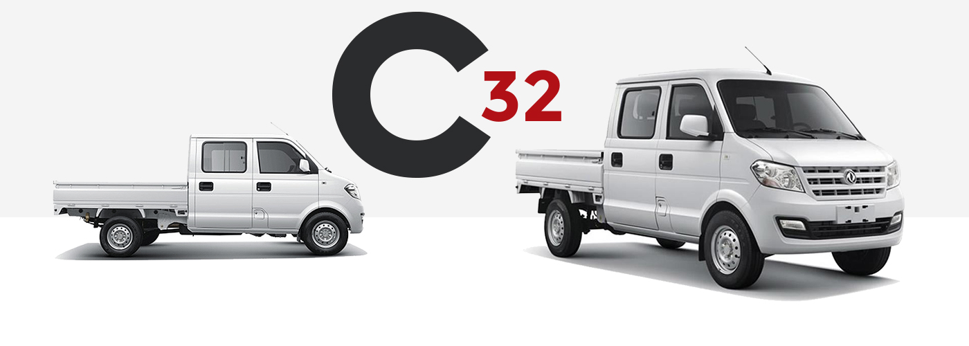 Cabina Doble C32