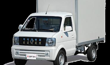 Cargo Box 1.3 Serie V