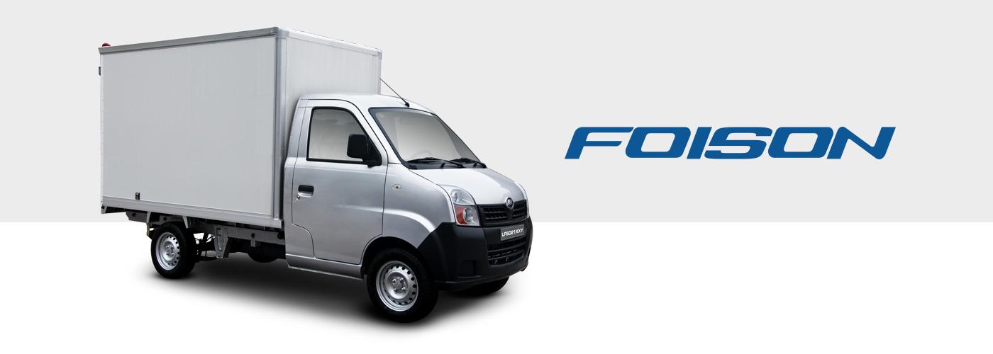 Lifan Foison Box 1.2 DA