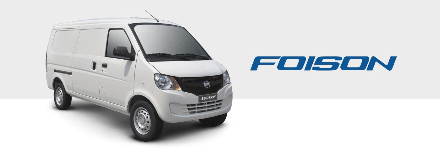 Lifan Foison Cargo 1.2 DA