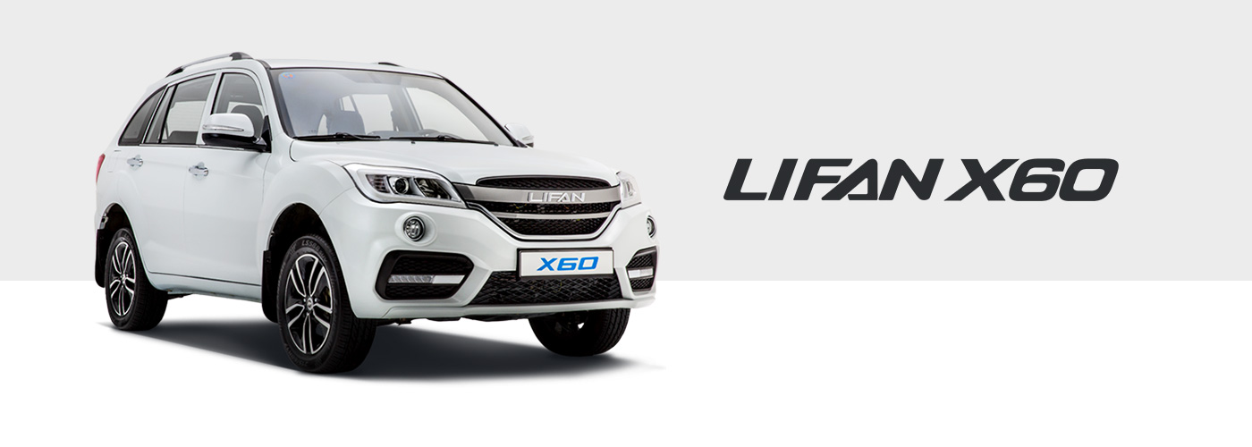 Lifan X60 GLX 1.8 – E5